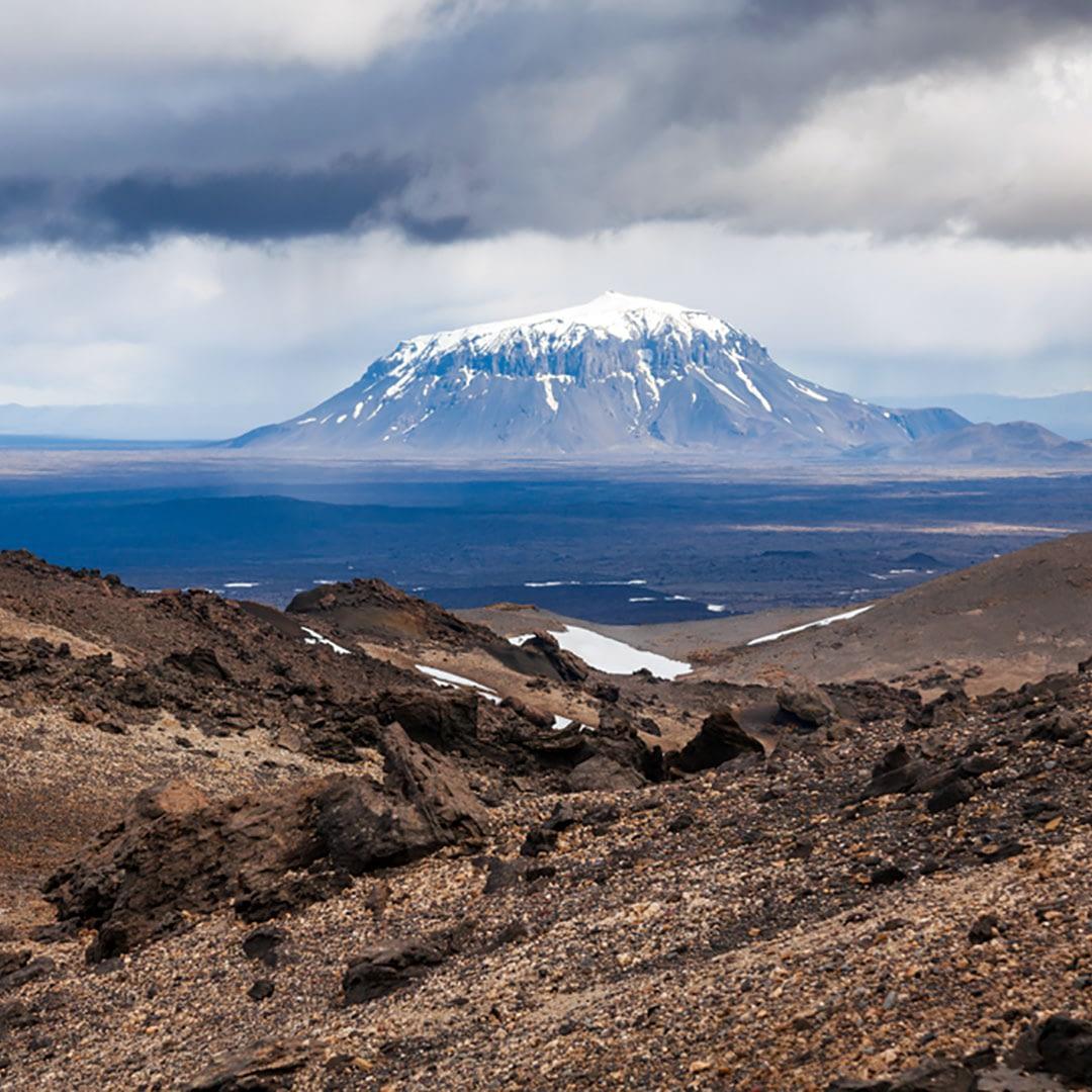Herðubreið, fjalladrottning. Sendu rafræna gjafakveðju sem gagnast landinu þínu. landvernd.is