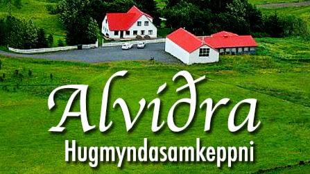 Hugmyndasamkeppni um Alviðru 2017, landvernd.is